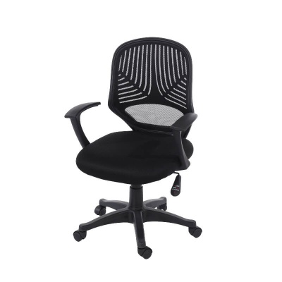 Loft Home Office Chair in Black Mesh Back & Black Base